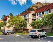 84664 Ala Mahiku Street Unit 178A, Oahu image