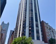 990 Lake Shore Drive Unit 11A, Chicago image