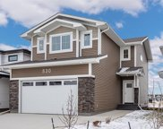 530 Germain  Way, Saskatoon image