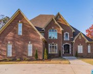 1539 Highland Gate Point, Hoover image