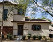 2540 N 148th Drive, Goodyear image