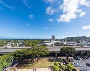4300 Waialae Avenue Unit A805, Honolulu image