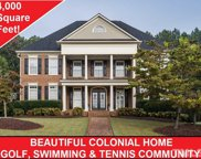 12329 Cilcain Court, Raleigh image