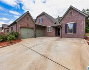 5155 Park Side Cir, Hoover image