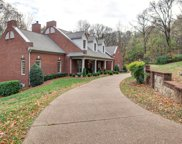 897 Cherry Grove Road, Franklin image