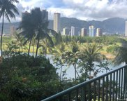 2355 Ala Wai Boulevard Unit 502, Honolulu image