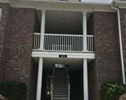 2073 SILVERCREST DR Unit A, Myrtle Beach image
