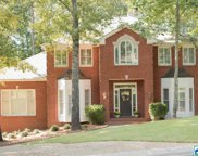 325 Trace Ridge Rd, Hoover image
