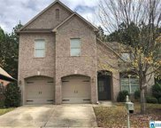 5364 Park Side Cir, Hoover image
