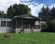 3704 N Meadow Circle, Young Harris image