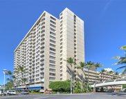 1765 Ala Moana Boulevard Unit 1086, Honolulu image