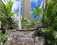 1700 Ala Moana Boulevard Unit 2604, Honolulu image