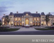 50 Beverly Park Way, Beverly Hills image
