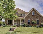 9533 Farmstead Ln, Louisville image