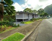 47-508C Hui Iwa Street, Kaneohe image
