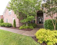 9043 Lochmere Ct, Brentwood image