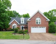 5421 Mainsail Dr, Hermitage image