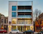 2040 North Damen Avenue Unit C1, Chicago image