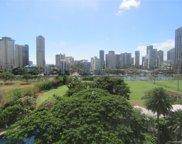 2333 Kapiolani Boulevard Unit 714, Honolulu image