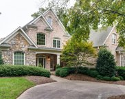 13 Innis Brook Ln, Brentwood image