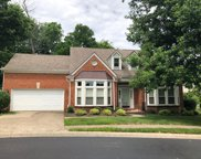 1456 Sugar Maple Lane, Lexington image