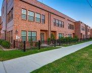 638 Finley Court, Dallas image