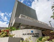 410 Atkinson Drive Unit 1148, Honolulu image