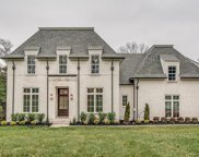 9010 Carnival Drive, Brentwood image