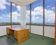 99-128 Aiea Heights Drive Unit 705, Oahu image