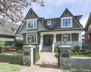 216 St. Patrick Street, New Westminster image