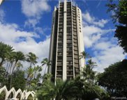 300 Wai Nani Way Unit 2417, Honolulu image