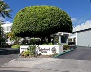 1020 Aoloa Place Unit 303B, Kailua image