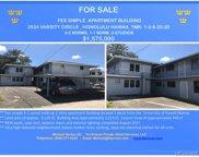 2934 Varsity Circle, Honolulu image