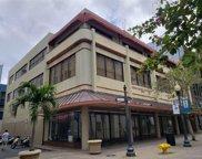 1166 Fort Street Mall, Honolulu image