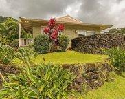 3644 Kumuone Street, Honolulu image