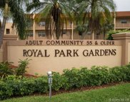 6650 Royal Palm Blvd Unit #105C, Margate image