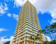 2888 Ala Ilima Street Unit 1408, Honolulu image