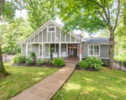1253 Tishoff Drive, Lexington image