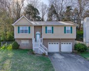 9536 Trails End Rd, Knoxville image