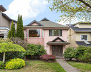 4483 Oxford Street, Burnaby image