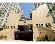 5747 North Sheridan Road Unit E, Chicago image