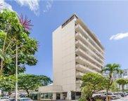 2450 Koa Avenue Unit 84, Honolulu image