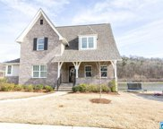 8133 Caldwell Dr, Trussville image