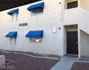 5086 Spencer Street Unit A, Las Vegas image