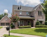 1561 James Hill Cove, Hoover image