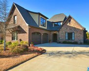 1035 Danberry Ln, Hoover image