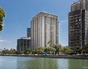 1717 Ala Wai Boulevard Unit 1408, Oahu image
