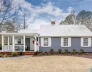 128 Parkway Dr, Trussville image