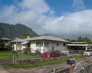 2832 Lowrey Avenue, Honolulu image