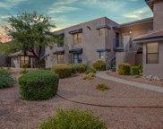 5800 N Kolb Unit #7237, Tucson image